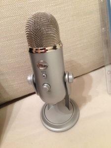 Illustrasjon av Blue Yeti Silver Mikrofon